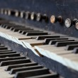 Old organ — Stock Photo #10459359