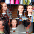 Stock Photo: Hairstyles On Manniquins