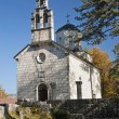 Church in cetinje, montenegro — Stock Photo