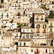The old town of modica sicily - Stock Photo