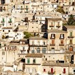 The old town of modica sicily — Stock Photo