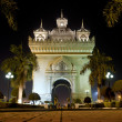 Stock Photo: Patuxai arch at night in vientiane, laos
