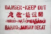 İngilizce, malay, çin ve tamil işareti — Stok fotoğraf