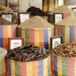 Spices in middle east market cairo egypt — Stock Photo #10400404