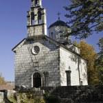 Church in cetinje, montenegro — Stock Photo