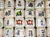 Objetos religiosos em tóquio no japão — Foto Stock