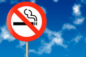 No Smoking traffic sign — Stock Photo
