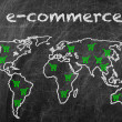 E-commerce business — 图库照片