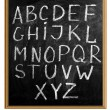 Stock Photo: Letters of English alphabet