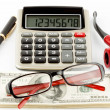 Financial Literacy — Stock Photo #8856584