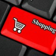 Shopping cart icon button — Stock Photo