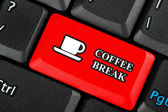Coffee break icon button — Stock Photo