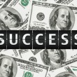 Success concept. — Stock Photo #9967657