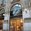 Stock Photo: Pradstore in Milan