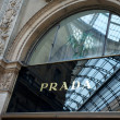 Prada store in Milan — Stock Photo