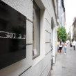 Gilli store — Stock Photo #9867322