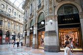 Prada store in Milan — Stock Photo