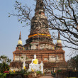 Wat Yai Chai Mongkol (Mongkhon) in Ayutthaya. — Stock Photo
