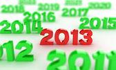 2013 date — Stock Photo