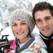 Stock Photo: Ski couple