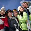 Teens in the snow — Stock Photo #10093421