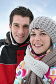 Couple wrapped up warm — Stock Photo