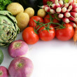 Stock Photo: Array of vegetables