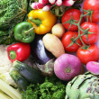 Stock Photo: Variety of vegetables