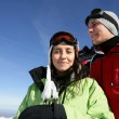 Royalty-Free Stock Photo: Couple on a skiing holiday together