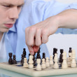 Stock Photo: Chessplayer