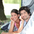 Stock Photo: Couple in a tent