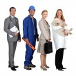 From different professions — Stock Photo