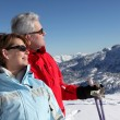Couple on skiing holiday — Stock Photo #8102046