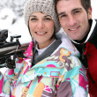 Royalty-Free Stock Photo: Portrait of couple in ski resort