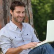 Mon laptop outside — Stock Photo #8332422