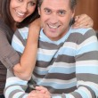Couple received good news - Stock Photo