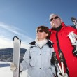 Couple at the mountain — Stock Photo