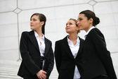 Three elegant businesswomen — Stock Photo