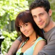 Portrait of a young couple embraced — Stock Photo