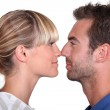 Couple stood face to face — Stock Photo #8533286