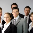 Business group — Foto Stock