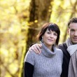 Couple strolling in the park together — Stock Photo #8551720