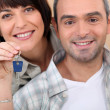 Stock Photo: Keys to a new home