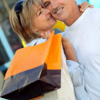Stock Photo: Husband and wife shopping
