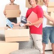 Stock Photo: Young moving