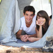 Young camping — Stock Photo #8907601