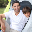 Stock Photo: Daddy took me camping.