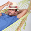 Stock Photo: Min hammock
