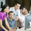 Lively young office - Stockfoto