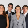 A group of businesspeople — Stock Photo #8969948